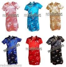 NEW GIRLS CHINESE CHEONGSAM DRESS RED BLUE BLACK NAVY GOLD PINK  SZ  8 - $19.99
