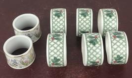 Napkin Ring 8 Pieces - $18.70