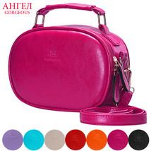 Vintage Mini Zipper Soft Leathers Messenger Shoulder Handbags Bags Totes... - $14.17
