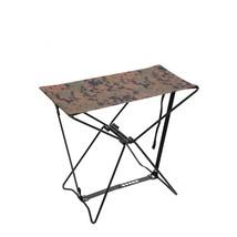 Woodland Digital Camouflage Camo Folding Compact Camping Hunting Stool B... - $19.75
