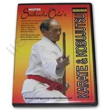 Okinawan Karate & Kobujutsu 20+ Katas Techniques DVD Sekichi Odo RS74 Ek... - $22.00
