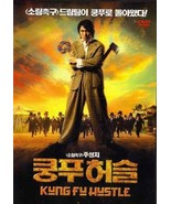 Kung Fu Hustle DVD Stephen Chow blockbuster kung fu action comedy 2009 - $22.00