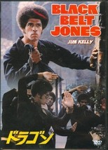Black Belt Jones movie DVD Jim Kelly Scatman Crothers 1974 martial arts ... - $19.99