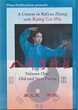 Course in Bagua #1 Old New Palms DVD Prof Kang Ge Wu, Eight Part Qigong ... - $31.79