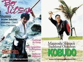 2 DVD Set Okinawan Kobudo Weapons Matayoshi Hokama bo tongfa kama timbei... - $39.98
