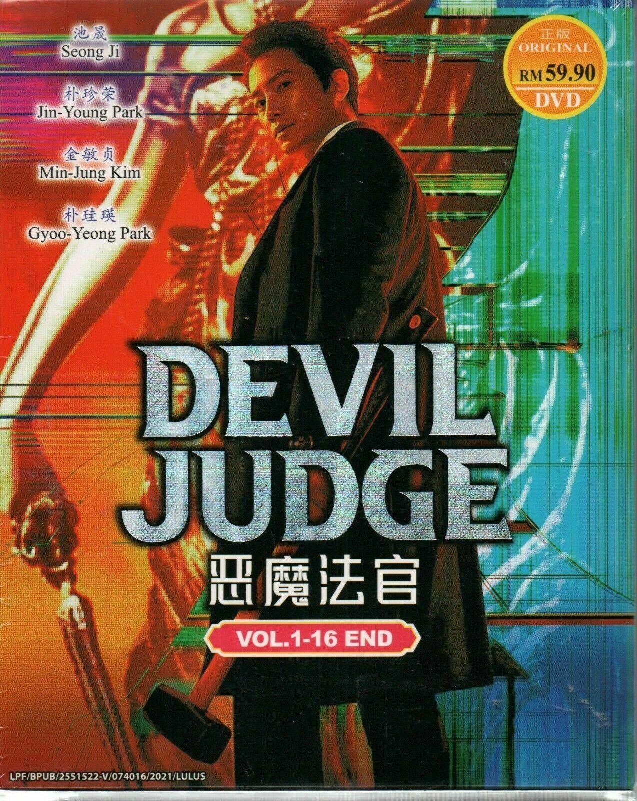 Korean Drama DVD The Devil Judge Vol.1-16 End 2021 English Subtitle Ship From US