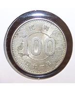Japan - Year 41, 1966 - .600 Silver & .0926 oz.... - $7.00