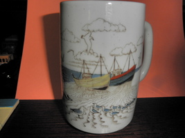 fishing boats coffee cup - $11.49
