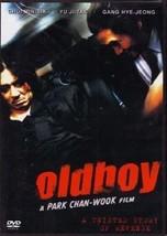 Old Boy DVD Park Chan-Wook korean action revenge subtitled 2003 - $22.00