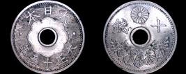 1926 (YR15) Japanese 10 Sen World Coin - Japan - $10.99