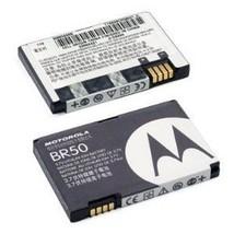Motorola BR50 OEM battery - $8.49