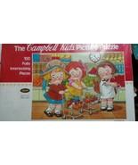 Campbell Soup Kids Picture Puzzle Super Marketing Jaymar 100 pieces NIB ... - $18.68