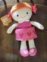 Hallmark My First Baby Doll NEW LAST ONE HTF - $32.99