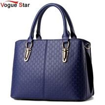 women handbags women messenger bags womens pouch purse bag YB40-425 - $54.90