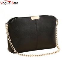 shoulder bags women handbags s Pouch clutch evenwomen bag for Women mess... - ₨2,412.52 INR