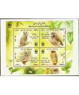 Middle East IIRRAANN 2011 WWF , Birds, Owls , M... - £2.35 GBP