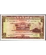 Hong Kong 1975 HSBC , 5 Dollars , Banknote VF - $7.67