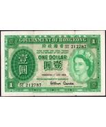 Hong Kong 1958 HK Government , One Dollar/ QEII... - £11.98 GBP