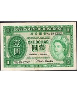 Hong Kong 1952 HK Government , One Dollar/ QEII, Note VF - €16,48 EUR