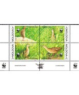 Moldova 2001 WWF , Birds, Corn Crake , Stamp Bl... - $3.76