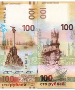 Russia 2015 , 100 Rubles , Reunion Of The Crime... - €4,45 EUR