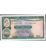 Hong Kong 1975 HSBC, 10 Dollars , Banknote Abou... - $22.11