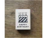 "Birthday Cake (M) 1.6 x 1.2"" Vintage Ink Rubber Stamp DIY Craft Decor"