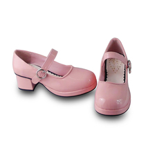 1.8 Inch Heel Round Toe Ankle High Pink PU Lolita Shoes image 3