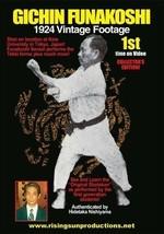 Gichin Funakoshi 1924 Shotokan Karate Vintage Footage 1924 B/W - $19.99
