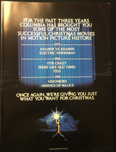 "Columbia Pictures vintage 11"" x 15"" Variety insert (1982) The Toy Tootsi... - $12.86"