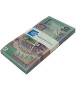 Suriname 10 Gulden X 50 Pieces (PCS) 2000, P-147, UNC,  Half Bundle, Bir... - £56.91 GBP