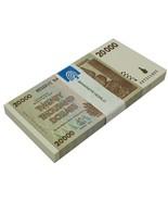 Zimbabwe 20,000 (20000) Dollars X 100 Pieces (PCS),2008,P-73,UNC,Bundle,... - $18.956,71 MXN