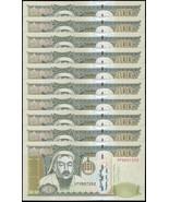 Mongolia 500 Tugrik X 10 Pieces (PCS), 2013, P-... - ₨451.08 INR