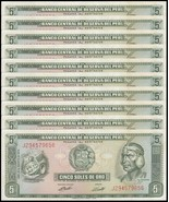 Peru 5 Soles De Oro X 10 Pieces (PCS), 1974, P-99c, UNC - $236,77 MXN