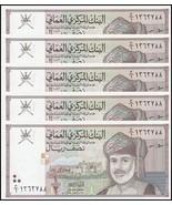 Oman 1/2 (Half) Rial X 5 Pieces (PCS), 1995, P-33, UNC - £7.47 GBP