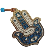 Cyan / white HAMSA charm from Israel for evil eye protection and luck ka... - £8.22 GBP