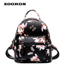 South Edition Mini Backpack Women PU Leather Backpack Small Pure and Fre... - $36.73