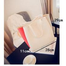 Op handle tote simple shoulder shopping bag leather women large capacity handbag zipper thumb200