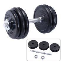 33 LB Weight Dumbbell Set Adjustable Cap Gym Ba... - $41.57