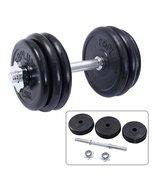 33 LB Weight Dumbbell Set Adjustable Cap Gym Barbell Rubber Pl...