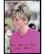 Diana Princess of Wales 1997 Commemorative Postcard Janet Huse Royal unu... - $3.00