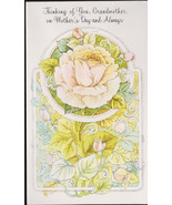 Grandmother MOTHERS DAY greeting CARD -for Grandma, 1980s Old Stock Unus... - $7.65