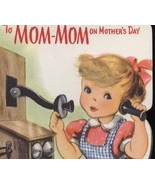 Vintage little Girl wth Hair on Phone to Mom-Mom gReeTinG CARD - oLd stO... - $9.80