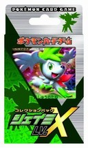 Pokemon Card Game Collection pack Shaymin LV.X - $12.84
