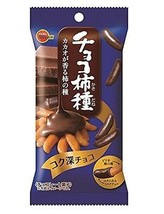 Wholesale! Chocolate Persimmon seeds 48g×10 bags SET  Knob snack Kakinotane FS - $25.29