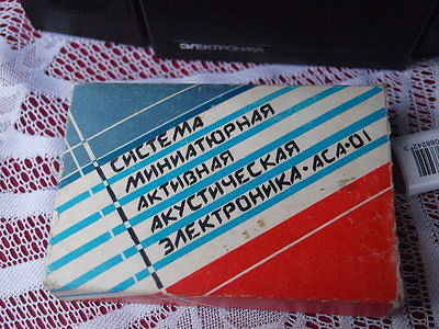Vintage Rare Soviet Russian Ussr Mini Active and 50 similar
