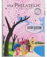 USA Philatelic Catalog, 2012 Volume 17 Quarter 1 Edition - $1.95 CAD