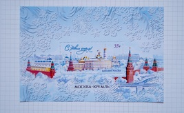 Russia 2015 Happy New Year souvenir sheet with stamp 2049-I - $499.00