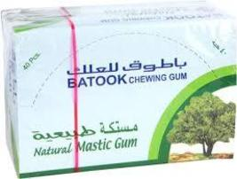 natural mastic chewing gum 100 GRAMS 80 PIECES - $15.00