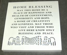 Judaica Kabbalah Home Blessing English Wood Laser Cut Light Wall Hang Mount  image 2